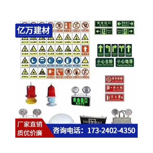 交通标志牌 道路铝板立杆圆牌反光标识指示牌警示牌路牌加工定制