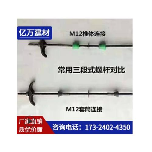 厂家直销紧固件穿墙螺栓止水螺杆高强通丝对拉螺杆建筑房工地专用