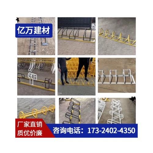 厂家直销可移动铁马护栏防撞拒马路障定制带刺防暴道路防护栏批发