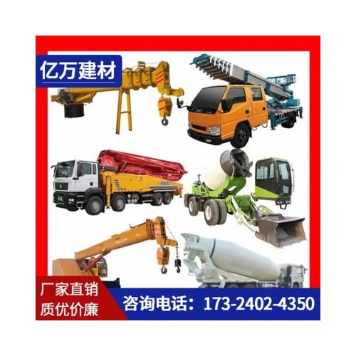 定制各种型号搅拌斗装载机建筑工程机械混凝土搅拌建筑工程机械