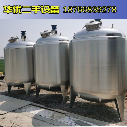 厂家定制不锈钢搅拌罐 电加热多功能二手搅拌罐 化工液体搅拌釜