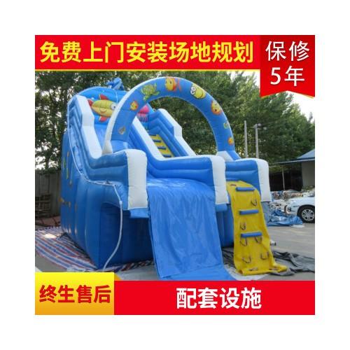 供应儿童水上乐园充气滑梯设施 大型PVC游泳运动滑梯游乐玩具