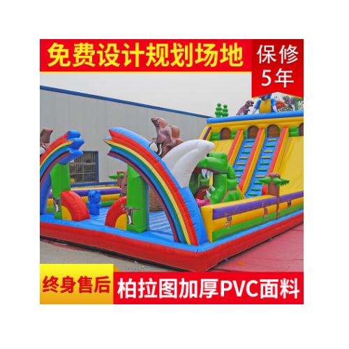儿童游乐设备彩虹滑梯大滑梯充气城堡儿童滑滑梯充气乐园厂家批发