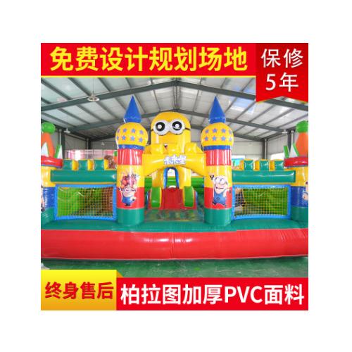 大型充气游乐设备儿童充气城堡充气堡淘气堡厂家充气玩具定制