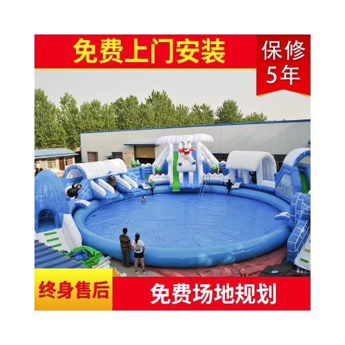 冰雪世界充气移动水上乐园儿童大型水上乐园 充气水滑梯嬉水乐园