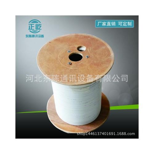 厂家专业生产 2芯电话线 圆形对绞优质电话线2芯