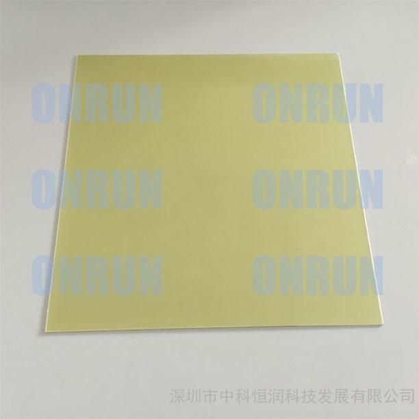中科恒润 onrun供应EPGC202