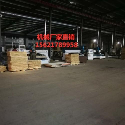 木工数控往复式裁板锯,全自动电子裁板锯,板材亚克力纵横裁板锯