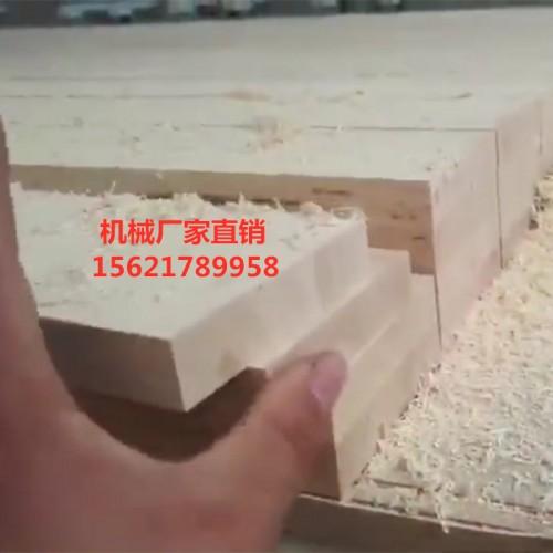 木工数控锯边机,全自动往复式电子锯边机,板材亚克力纵横锯边机