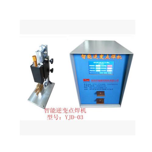 深圳福威特JYD-10AL逆变焊机