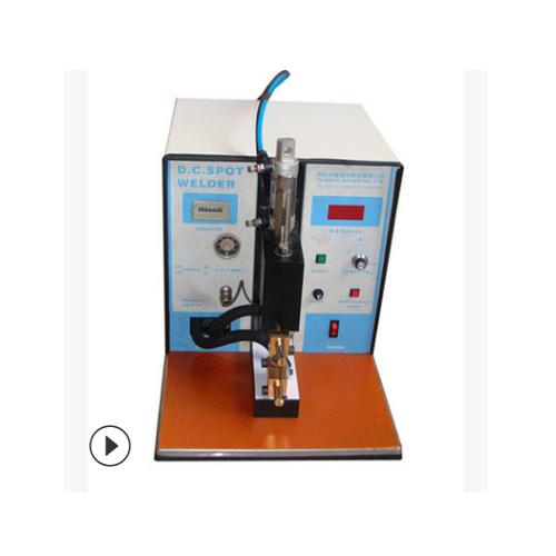 电容储能式小型碰焊机,焊接不发黄不发黑