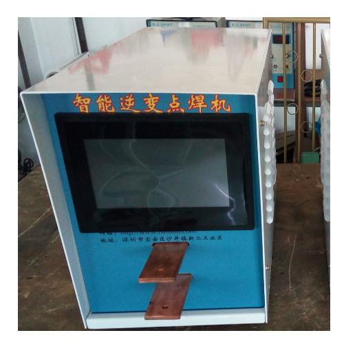 超声波塑焊机 中频逆变点焊机 逆变焊机电源厂家直销