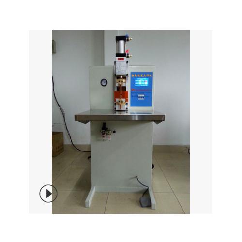 热销推荐中频逆变点焊机 中频逆变直流点焊机 中频点焊机