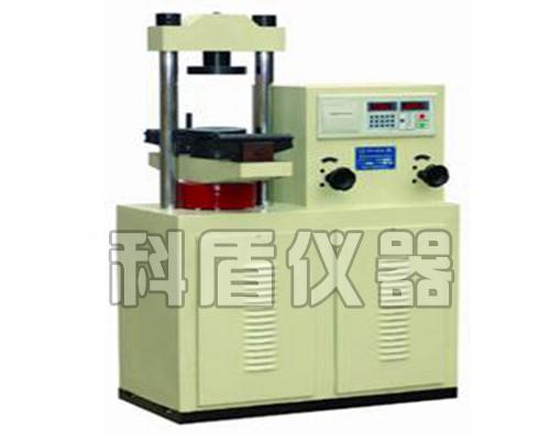 混凝土试验仪器专业厂家/科盾仪器设备质优价廉