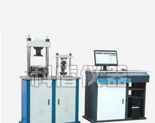 混凝土试验仪器专业厂家/湖南科盾仪器设备售后三包