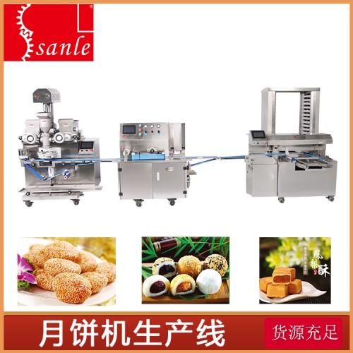 三乐月饼机 月饼生产线 广式月饼生产线