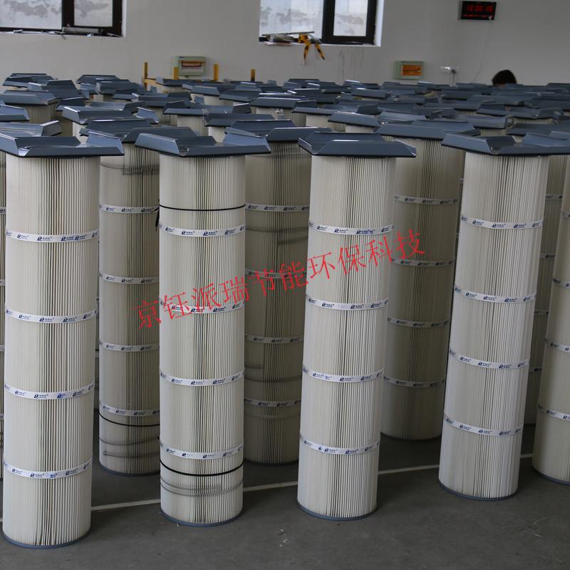 京钰派瑞销售粉尘回收除尘滤筒 覆膜滤筒 聚酯纤维除尘滤芯