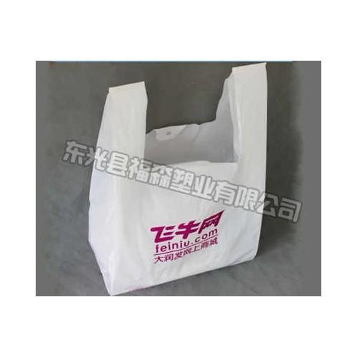 北京平口购物袋生产企业-福森塑包-设计加工连卷购物袋