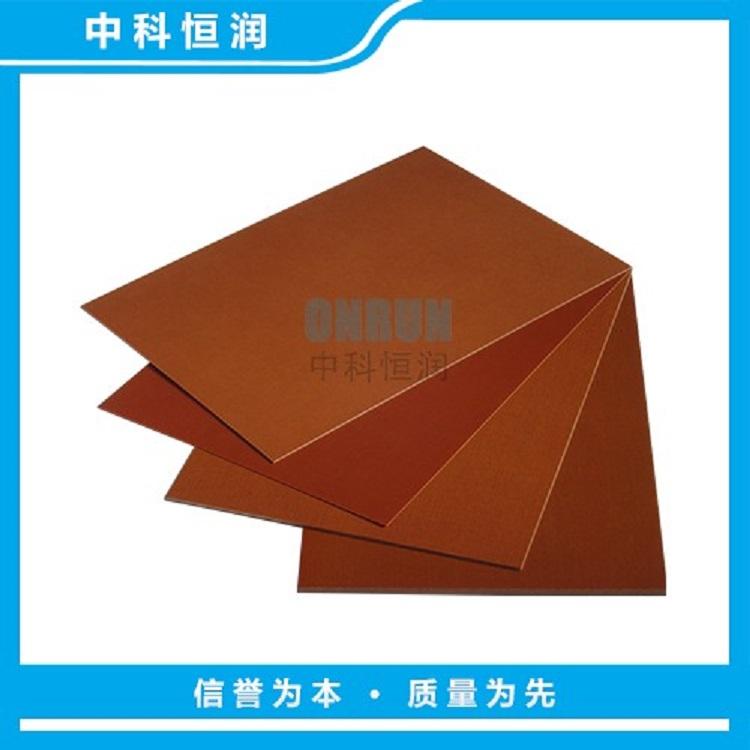 onrun 中科恒润 供应 棉布板 布纹电木板 酚醛棉布板