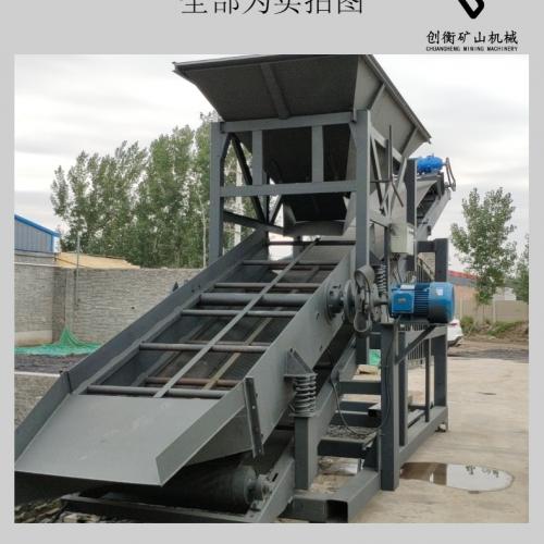 河北创衡机械专业生产振动筛沙机厂家直销