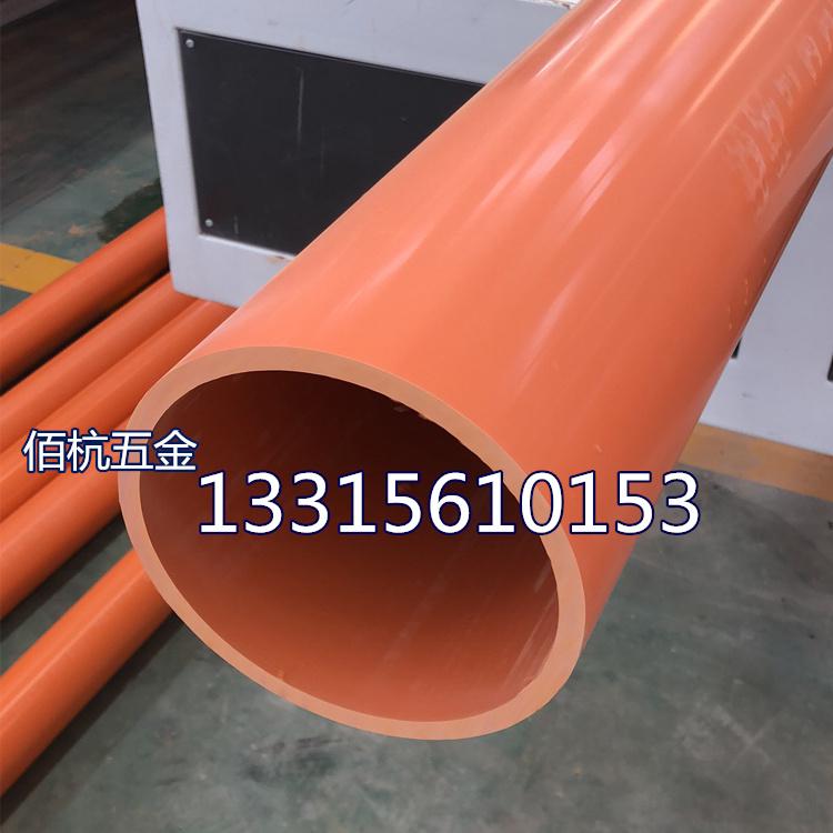 阻燃CPVC电力管耐高温CPVC地埋电力管
