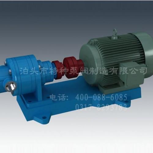 内蒙古齿轮油泵定做~泊头特种泵阀~厂价直营稠油齿轮泵