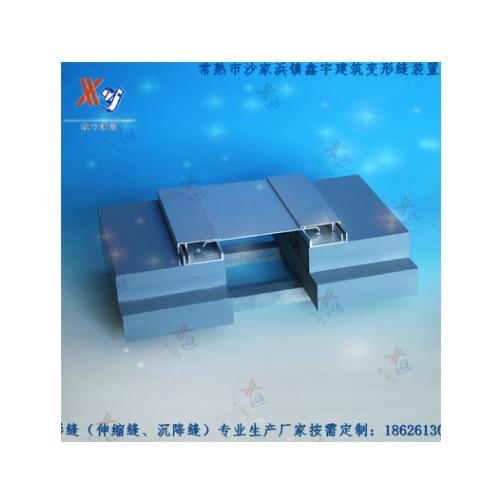 厂家销售内外墙IL2变形缝、伸缩缝、沉降缝,可根据客户