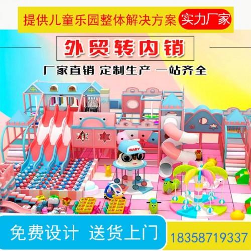 童贝屋游乐设备生产商  淘气堡厂家
