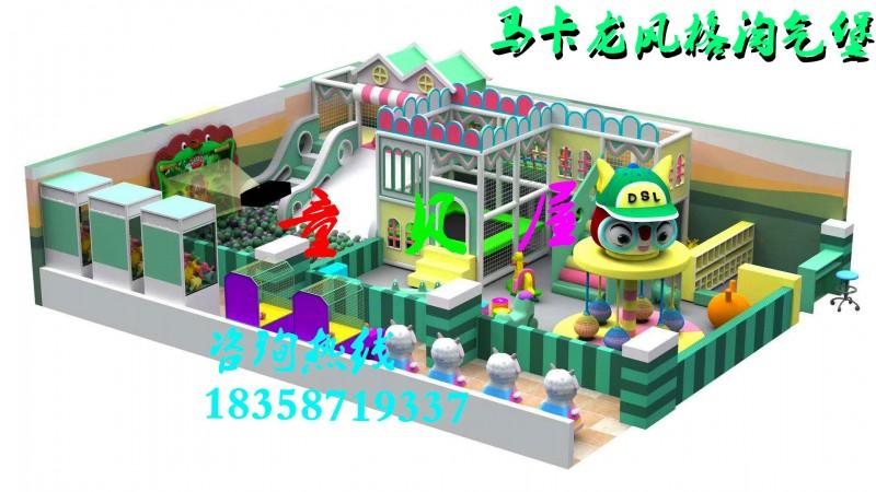 淘气堡专业制作淘气堡   淘气堡厂家