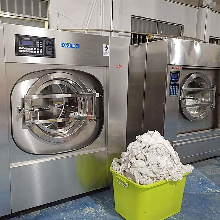 中小宾馆床单被套洗涤设备 全自动酒店用洗衣机