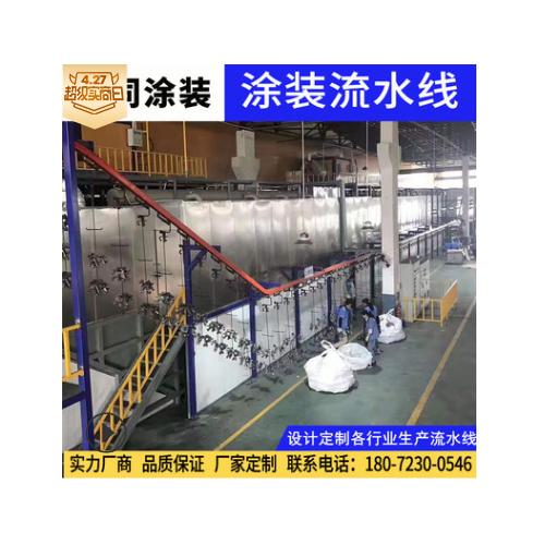 涂装设备 悬挂喷涂流水线 自动喷塑流水线 静电喷涂前处理生产