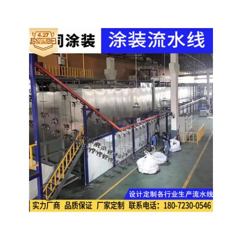 涂装设备 悬挂喷涂流水线 自动喷塑流水线静电喷涂前处理生产线