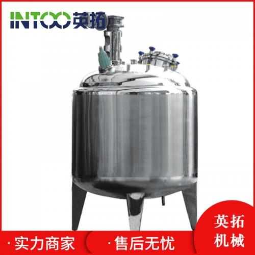 反应釜 不锈钢反应釜 电加热反应釜 蒸汽加热反应釜