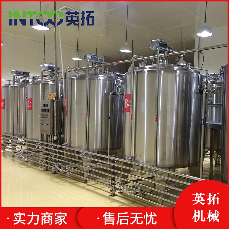 酵素生产线 果蔬酵素生产线 果蔬发酵设备