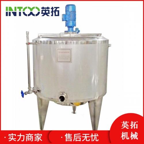 冷热缸 不锈钢冷热缸 电加热冷热缸 蒸汽冷热缸