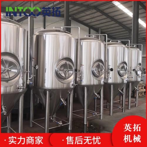 发酵罐 不锈钢发酵罐 啤酒发酵罐 果酒发酵罐 葡萄酒发酵罐