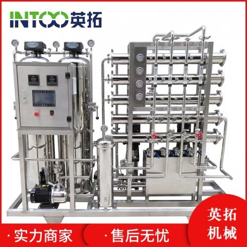 水处理设备  反渗透纯水处理设备 全自动反渗透纯水设备