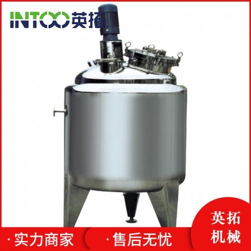 调配罐 不锈钢调配罐 电加热调配罐 卫生级调配罐