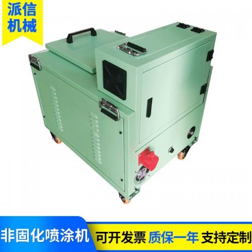 非固化沥青喷涂机 非固化熔胶机加热棒 橡化非固化喷涂机厂家