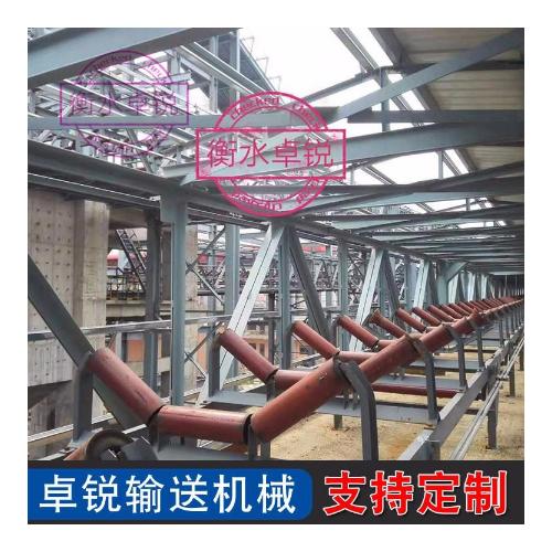 槽型托辊生产商加工 输送机槽型托辊 定制加工三联缓冲托辊组