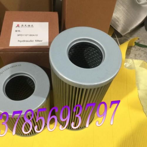 3PD110x160A10汽轮机油滤