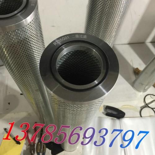 R735G01真空滤油机滤芯