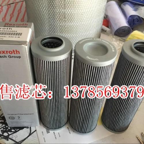 R928006864滤芯力士乐液压油滤芯