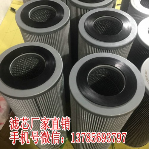 T2JFX-10H液压油滤芯T2JFX-800x10H