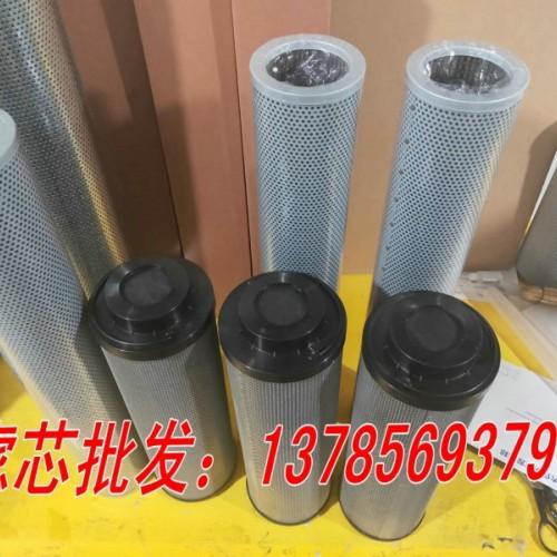 TFX-1300x180油滤芯LH1300R010BN4HC