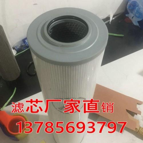 V2.1460-26徐工旋挖钻机液压回油过滤器滤芯