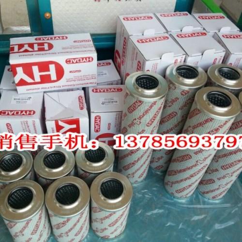 三一泵车液压油滤芯0330D010BN4HC