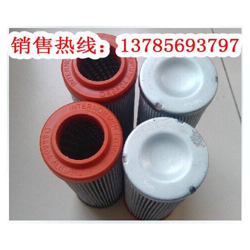 中联泵车液压油滤芯、英德诺曼滤芯300147
