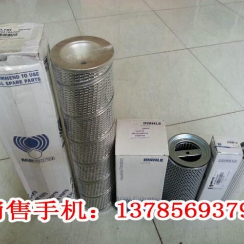 中联三一混凝土 砼泵车 泵车滤芯MR2504A10A