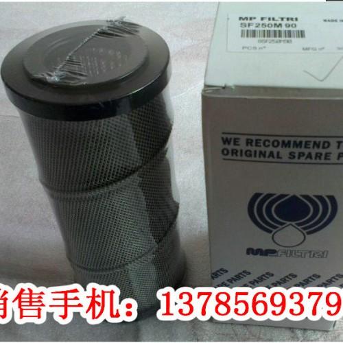 中联三一 混凝土泵车翡翠吸油滤 SF250M90